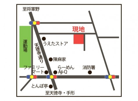 外旭川地図
