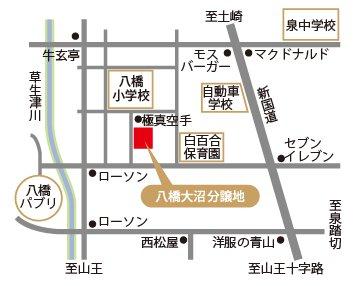 2019八橋大沼 案内図