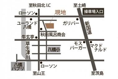 八橋案内図