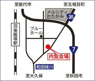 飯田川 案内図