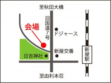 新屋表町 地図