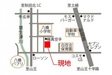 2020.10.24八橋内覧会 地図