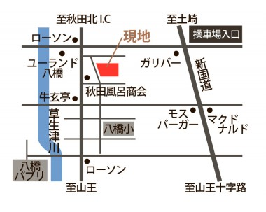 八橋の家 案内図