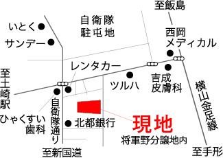 将軍野東No.38あおぽ原稿 変更後